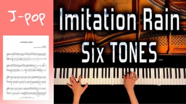 Imitation rain楽譜