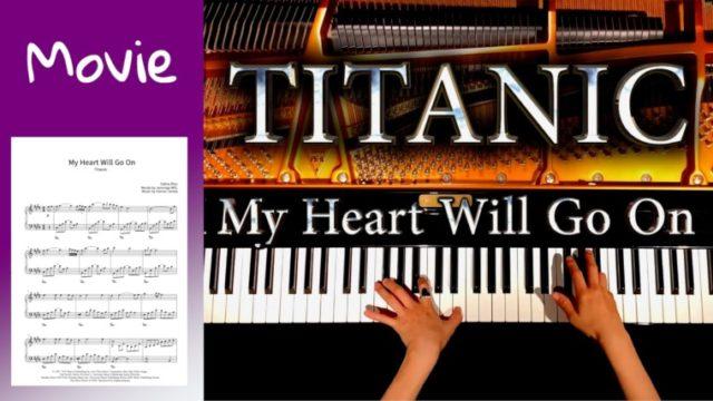 Titanic楽譜