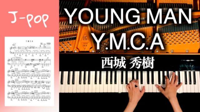 Young man Y.M.C.A楽譜
