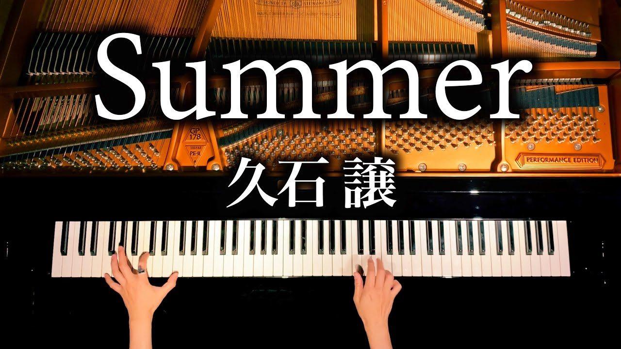 Summerサムネ
