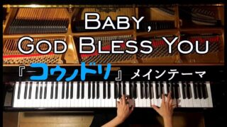 Baby, God Bless You サムネ